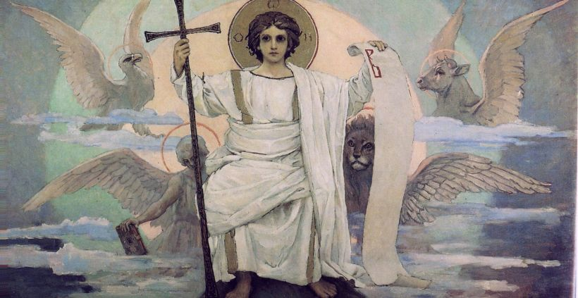 the word of god the son of god vasnetsov 3
